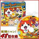 妖怪ウォッチ TVアニメコレクションDVD2だニャン!全8枚セット 【即納品】