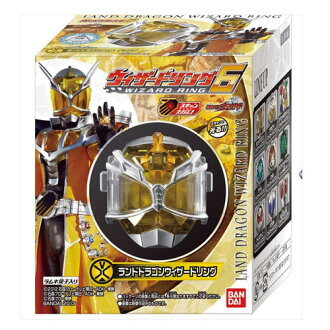 Kamen Rider Wizard Wizard ring 6 10 with BOX ランドドラゴン