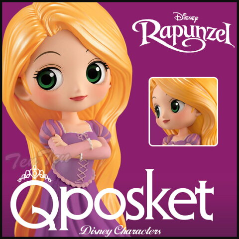 ディズニー ラプンツェル フィギュア 通常カラー 単品 Q posket Disney Characters Rapunzel Girlish Charm ディズニー キャラクターズ ラプンツェル 【即納品】 ディズニー映画 塔の上のラプンツェル グッズ