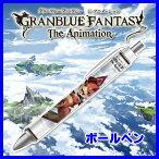 GRANBLUE FANTASY The Animation グッズ ボールペン ビィ 【即納品】 グラブル グランブルーファンタジー ジ・アニメーション
