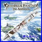GRANBLUE FANTASY The Animation グッズ ボールペン イオ 【即納品】 グラブル グランブルーファンタジー ジ・アニメーション
