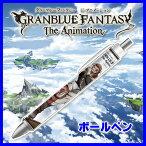 GRANBLUE FANTASY The Animation グッズ ボールペン オイゲン 【即納品】 グラブル グランブルーファンタジー ジ・アニメーション