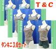 【セール】 水着 レディース タンキニ3点 (f015)■T&C(タウン&カントリー) デニムパンツ付 ボーダー 女性用水着