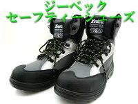 安全靴安全スニーカーセーフティシューズXEBECサイドファスナーハイカット85205グレー24.5〜30.0cm