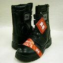安全靴 半長靴 寅壱 鉄製先芯 耐油 24.5〜28.0cm マジックテープ クッション付 4E