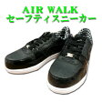   AIR WALK  aw-100   24.528.0cm