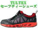安全靴 セーフティシューズ 鋼製先芯 メッシュ TULTEX タルテックス AZ-51636 男女兼用 22.5〜29.0cm 黒