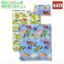 送料無料 日本製 西川リビング 子供 組布団 3点セット トミカ01 キッズサイズ 布団 布団セット 大阪西川