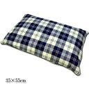 枕 日本性 全ソバ枕 快眠そばがら枕 まくら 35×55cm 柄おまかせ ブルー