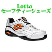 �������������ˡ�����Lotto��å�ENERGY�����եƥ����塼��LQ200625.0��28.0cm�ۥ磻��×�֥�å����
