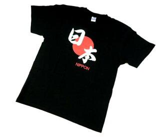 T 恤 '日本' 日本國旗短袖 t 恤漢字日本日本紀念品查看針對事件黑黑米 LL