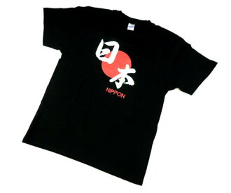 """T 恤""""日本""""日本國旗短袖 t 恤漢字日本日本模式的戰爭事件黑黑 3 l 大尺寸的紀念品"""