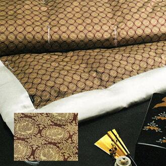 京都西川絨下來被子蠶絲被在日本 SL ◆ 辰藝術編織羽毛被褥單長尺寸 150 × 210cm05P01Oct16