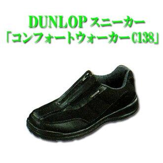 男鞋運動鞋男士鄧祿普鄧祿普 DC138 舒適沃克 C138 步行鞋男士 24.5 28.0 釐米黑色