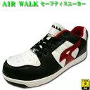 安全靴 安全スニーカー AIR WALK エアウォーク AW...