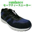 安全靴 安全スニーカー sundance サンダンス RZ-03 鋼鉄製先芯 メッシュ 屈曲ソール セーフティーシューズ 24.5〜28.0cm インディゴ 青