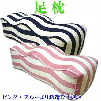 從在日本腿足枕腳枕條紋管枕為全身放鬆! 站起來的工作,等等......