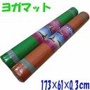 ヨガマット クッション性◎ フィットネス エアロビクス ヨガ ピラティスに・・ 173×61×0.3cm 暖色系 (オレンジ・ピンク等)05P03Dec16