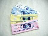 はらまき 綿 腹巻き 日本製 ハラマキ 健康維持に… 色柄込 【5000(税別)以上】05P01Mar15