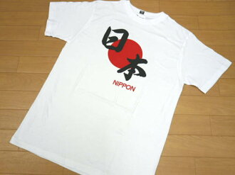 T 襯衫孩子 '日本' 日本國旗白色短袖 t 恤漢字日本日本模式的戰爭事件紀念品 100-150 釐米