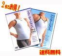 【送料無料】 DVD 2枚でお得! マタニティビクス(Step Up)+アフタービクス 元気なお産 産褥 妊娠 胎教 産後に05P03Dec16