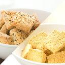 送料無料 豆乳おからクッキー ダイエットに嬉しい大豆70% プレーン&ゴマセット バター マー