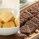 送料無料 豆乳おからクッキー ダイエットに嬉しい大豆70% プレーン&ココア2000 バター マ