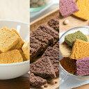 送料無料 豆乳おからクッキー ダイエットに嬉しい大豆70% ココアMIXセット2000 バター マー