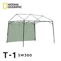 ナショナル ジオグラフィック (National Geographic) T-1 SW300 テント サイドウォール タープ キャンプ アウトドア ニューテックジャパンの画像