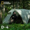 ナショナル ジオグラフィック (National Geographic) D-4 テント ジオデシック構造 キャンプ アウトドア ニューテックジャパン