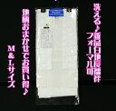 新品 洗える白地二部式長襦袢 半襟付き フォーマル可 M・Lサイズ 【リサイクルきもの・リサイクル着物・アンティーク着物・着物買い取りの専門店・和服・着物・呉服 kimono 中古品】