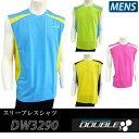 【DOUBLE3(ダブルスリー / ダブル3)】 メンズ (Men 039 s) DW-3290 ランニングに最適!スリーブレスシャツ / ライトブルー / ライトグリーン / イエロー / ピンク (DW3290) 【10P03Dec16】 【 スポーツウェア 】