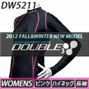 【DOUBLE3(ダブルスリー / ダブル3)】 レディース(WOMENS) DW-5211 PK ロングスリーブハイネック ブラック/ピンク ロゴ入り (DW521..