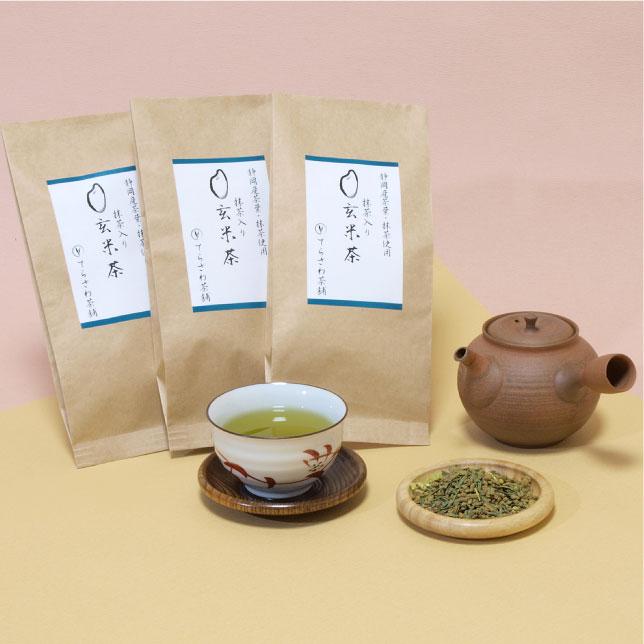 【抹茶入り玄米茶】200g 3袋セット【お得な大赤字価格】抹茶の甘味と2種類の玄米の香ばしさが引き立つ玄米茶【メール便不可】 日本茶 緑茶 お茶 煎茶10P03Dec16