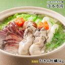 広島牡蠣老舗の味!特選むきみ牡蠣3kg(1kg袋×3)[生食用]