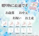 三州三河みりん 700ml×6本セット - 角谷文治郎商店 ※今なら千代の一番プレゼント付 酒類 []