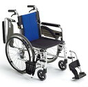 【送料無料】【ノーパンクタイヤ】車椅子/車イスアルミ自走式車いすミキ BAL-3