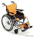 【送料無料】車椅子 車イスミキ 自走型 車いすRX-1 アールエックスシリーズRX series