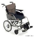 【送料無料】車椅子 車イスミキ 介助型 車いすRXC-1アールエックスシリーズRX series
