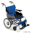 【送料無料】車椅子 車イス 低座面ミキ 介助型 車いすRXC-1LoアールエックスシリーズRX series