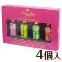 ◆カクテル・4個◆チョコレート 成人用★4種カクテル【限定 ...