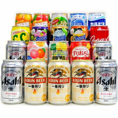 お祝い・内祝い家族・会社みんなで楽しめるビール&カクテル・チューハイ&ジュース・ノンアルコール飲料の