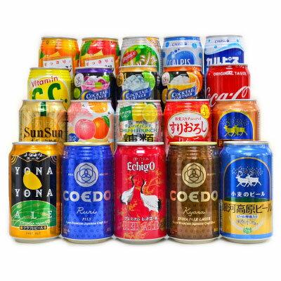 ご長寿祈願鶴のデザイン缶ビール入クラフトビール7種入り20本ギフトセット家族・会社みんなで楽しめる国