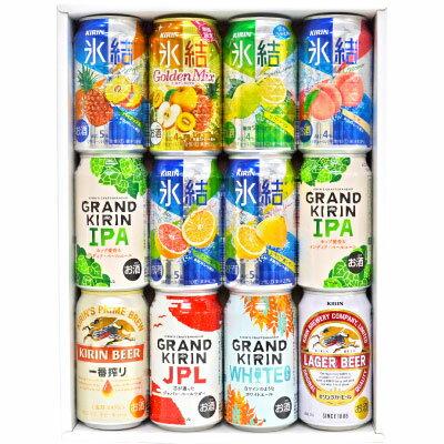 送料無料ビール・チューハイ飲み比べ12本セット詰め合わせギフトセットグランドキリンビール&チューハイ