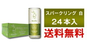 【送料無料】★ケース販売 24本バロークス プレミアム缶ワインスパークリング 白 250mlスパークリングS 白S 送料無料S