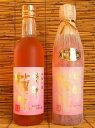 桜の咲く季節にぴったりの華やかなお酒です。マイルドは、やや甘口で飲みやすい口当たり。アルカリ水とのブレンドでほんのり桜色に変化します。咲いた咲いた桜が咲いたマイルド 【360ml】色が変わる!? 不思議なお酒 [焼酎リキュール][麦焼酎]自宅でさくら色のお花見♪テレビ朝日「スーパーJチャンネル」4/4(水) 関東方面で紹介されました!【引き出物】【SAKURA】[母の日]