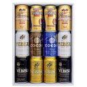【送料無料】【プレミアムモルツ・熟撰・エビスビール】国産プレミアム缶ビール飲み比べセット12本『母の日・父の日 2012・御祝等に…』05P17Aug12