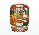 【マルハ】秘伝つけ焼き 北海道産 さんま蒲焼 【缶詰め】非常...