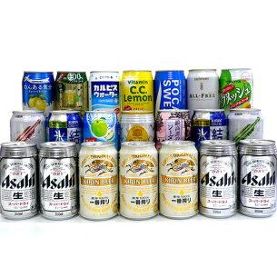 カクテル・チューハイ ジュース アルコール