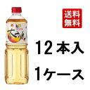 【送料無料】【九重味淋】ココノエ 本みりん 1000ml 12本(1ケース) ペットボトル【調味料・1L】